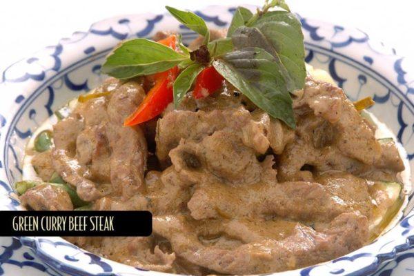 Green Curry Beef Steak - $17.95