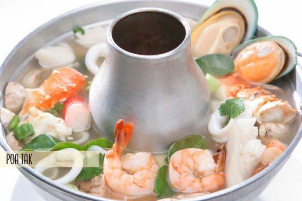 Poa-Tak (Hot Pot)- $18.95