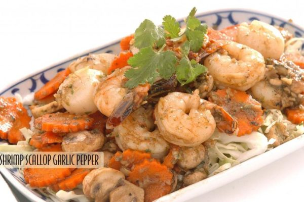 Shrimp & Scallop with Garlic Pepper Sauce - $17.95