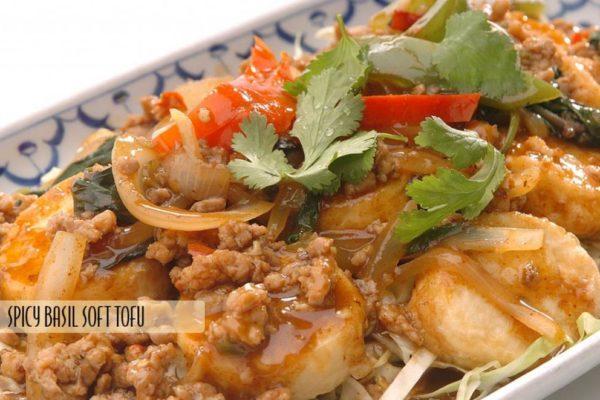 Spicy Basil Ground Chicken w/ Soft Tofu - $16.95