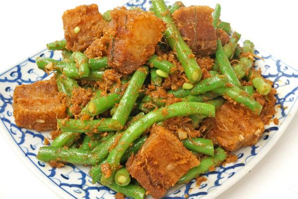 Crispy Pork w/Prik Khing Sauce - $15.95