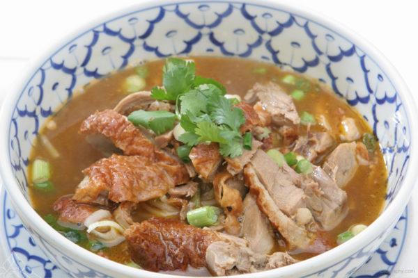 Duck Noodle Soup - $11.50
