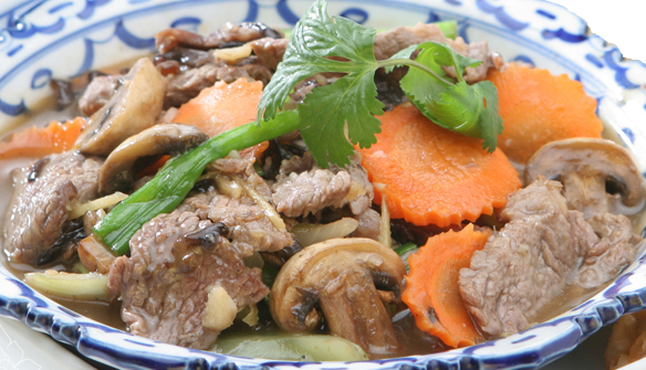 Ginger Onion with Beef - $13.95