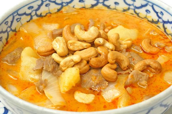 Mussamun Curry w/Pork - $13.95