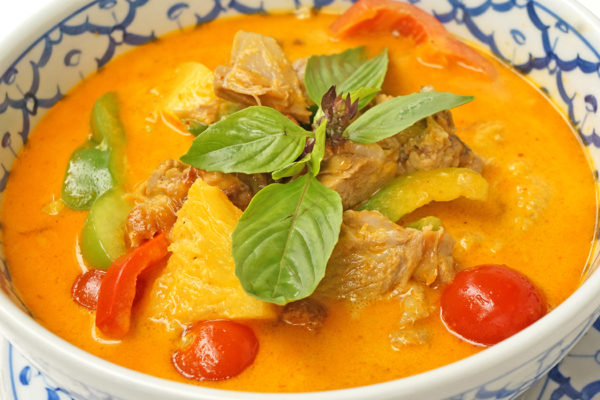 Roasted Duck Curry - $15.95